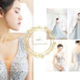 Imperial Premium Gown Collection